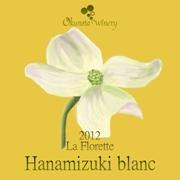 2012ハナミズキ・ブラン橙統.jpg
