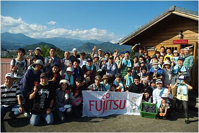 富士通2011収穫会.jpg
