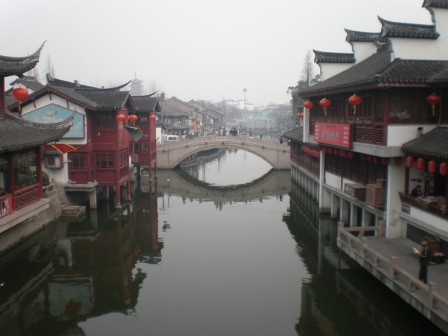 上海 六宝